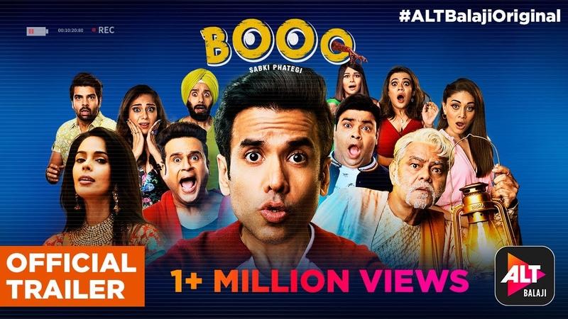 Booo Sabki Phategi | Off Trailer | Tusshar Kapoor | Mallika Sherawat | Krushna | Kiku | ALTBalaji