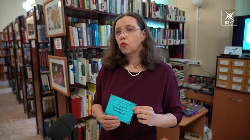 О русском языке с особой любовью Как центральная библиотека раскрывает тайны великого и могучего