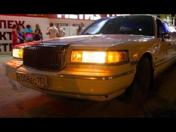 валим боком дрифт на Lincoln Town Car 1993 лимузин Ухта Ярмарка