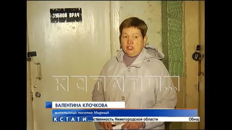 Лечение в развалинах жителей поселка Мирный медики принимают в разрушающемся здании