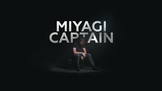 Miyagi — Captain (cover by )