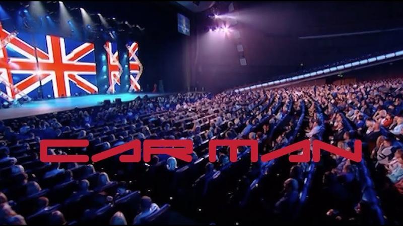 КАР МЭН CAR MAN 2020 London good bye dj NOIZ power mix