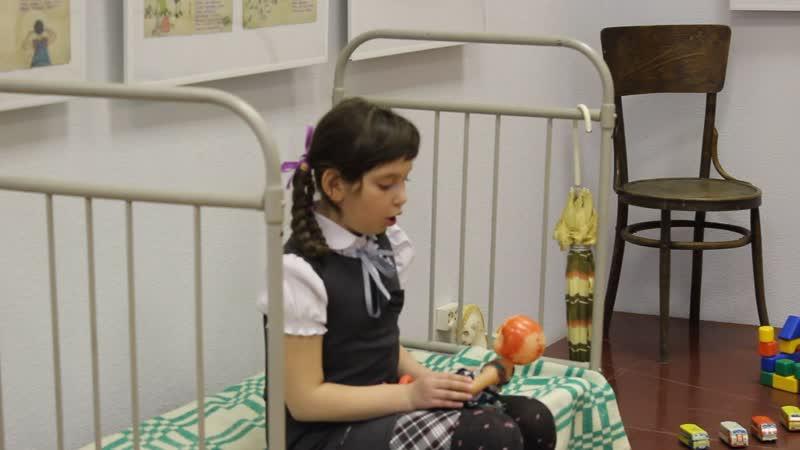 Карина Султанаева Нехороший день