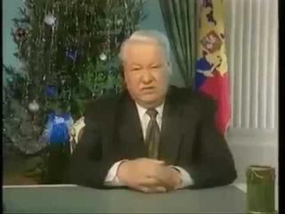 Пьяный Ельцин, самая большая подборка