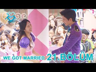 [Türkçe Altyazılı] We Got Married - Sungjae & Joy 21.Bölüm