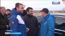 Вести на карачаевском языке 20.03.2019