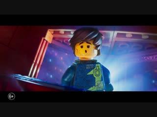 Лего Фильм 2 (2019) Трейлер