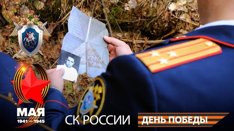 Письма с фронта Калужская область
