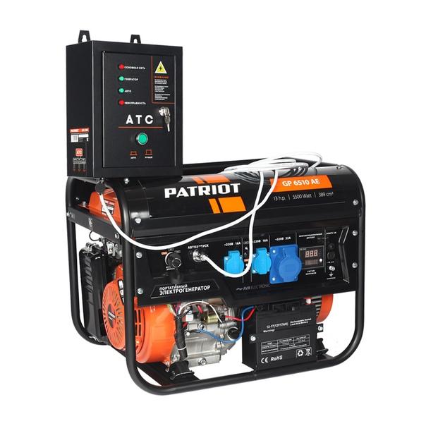 Система автоматического запуска генератора, изображение №2