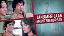 Janu Meri Jaan Main Tere Qurban Mohammed Rafi Kishore Kumar Shaan Songs Amitabh Bachchan