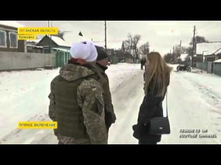 Луганск Сводки обстрела Боевиками позиции Нацгвардии Война на Украине Новости Украины Сегодня АТО
