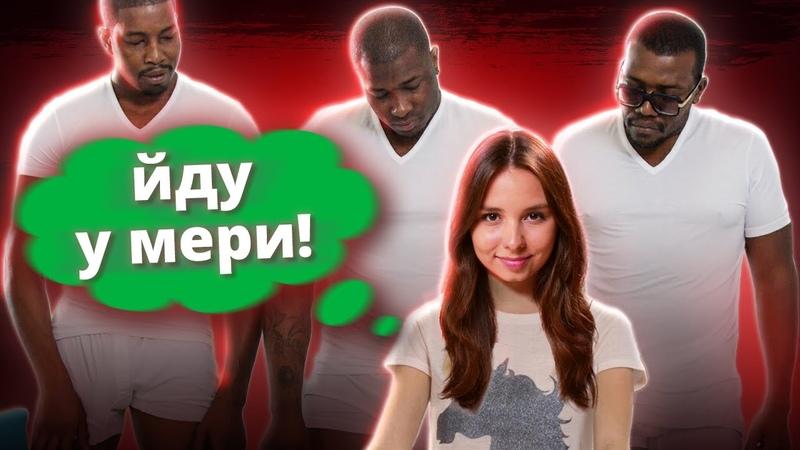 СЛУГА НАРОДУ на PORNHUB Зооборделі та Одужання Навального ЧОТКІ НОВИНИ