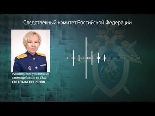 Новое большое уголовное дело против Навального и Ко