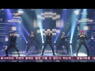 130614 Music Bank MBLAQ - Smoky Girl