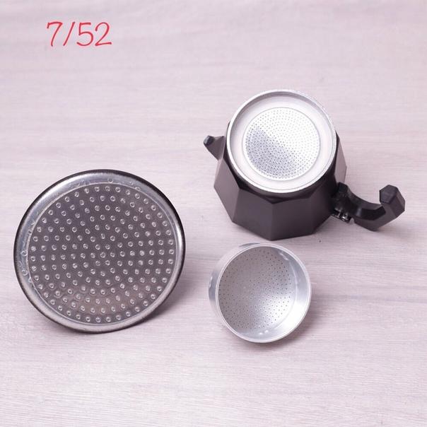 Kamille km-2513 0.45 л.     кофеварка гейзерная 450мл (9 порций) из алюминия с широким индукционным дном – Гейзерная кофеварка