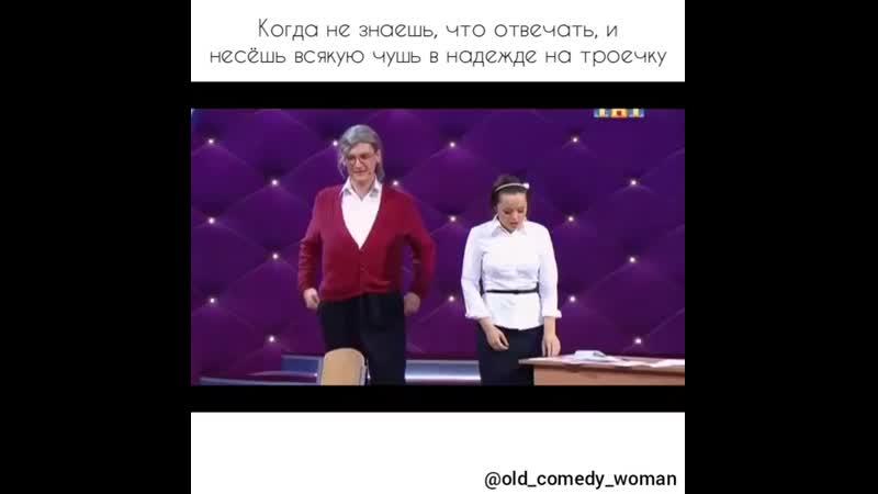 Old comedy woman InstaUtility 00 CH4HzzdH 9M 11
