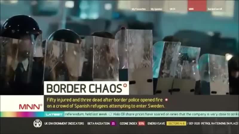 День когда земля замерзла Иммиграционные правила
