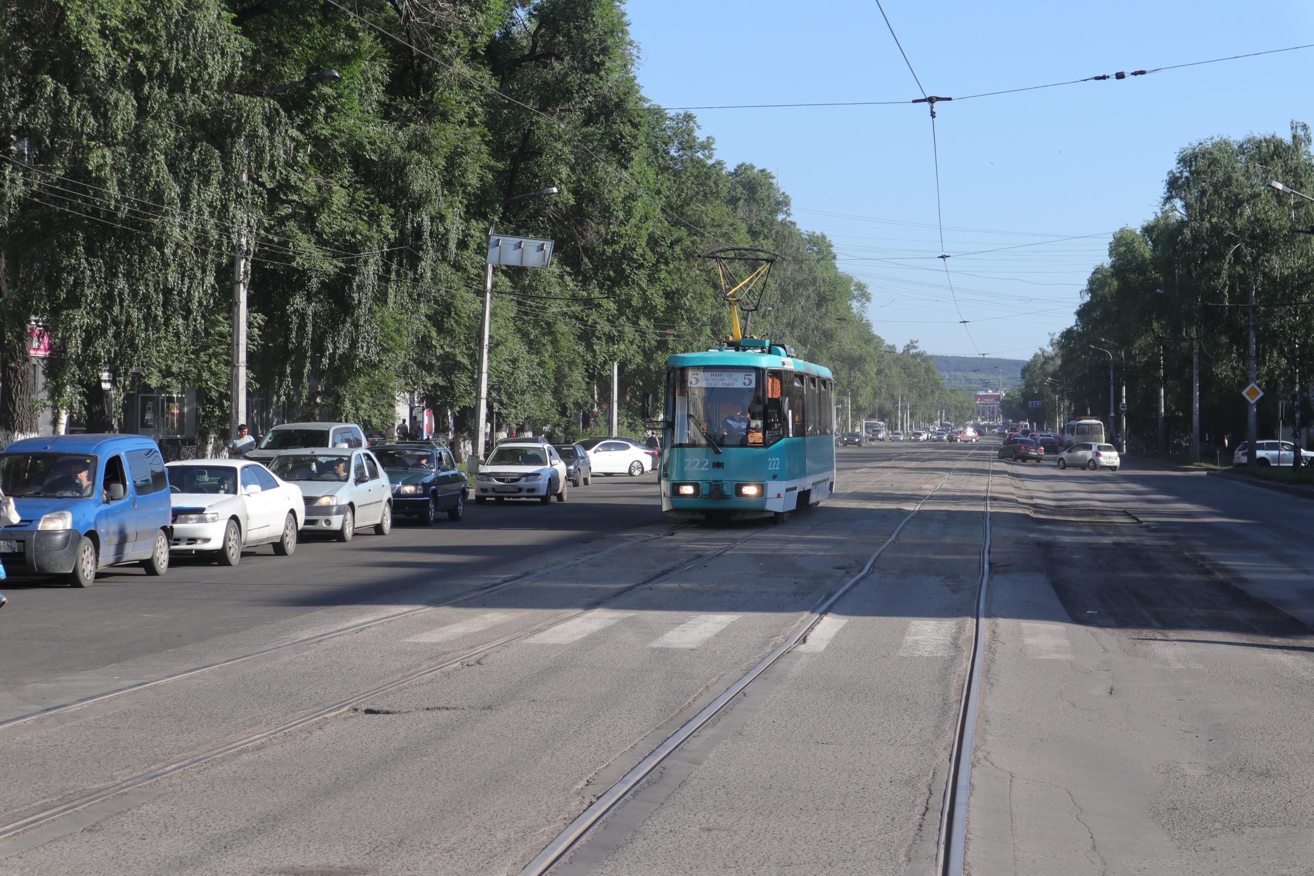 После каждого моего визита в Новокузнецке закрывают трамвайную линию.