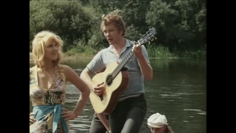 Мне снится мой город я скоро вернусь Туда где я сердце оставил Завтрак на траве 1979