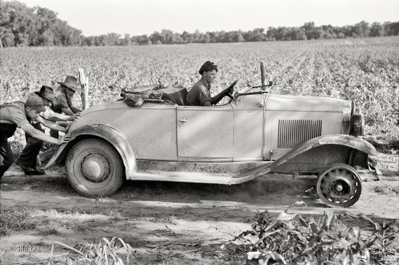 По дороге в мастерскую, около Маскоги, Оклахома, 1939 год.