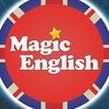 Курсы английского, лингвистический лагерь Самара