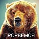 Фотоальбом Андрея Волоса