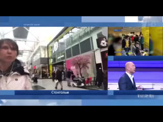 Нежданчик на пропогандонском телешоу