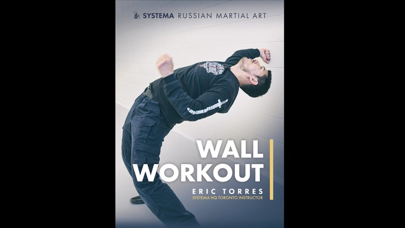 Wall Workout Official Trailer
