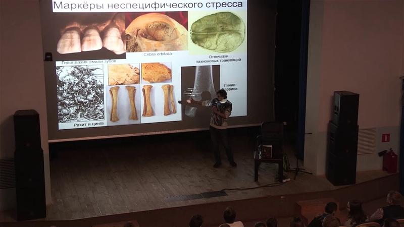 Станислав Дробышевский Жизнь простеца и хитреца быт прошлого и его биологические последствия