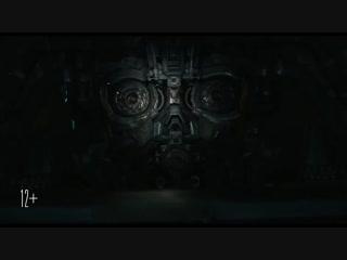 Бамблби  Русский трейлер (2018)