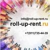 roll-up-rent.ru