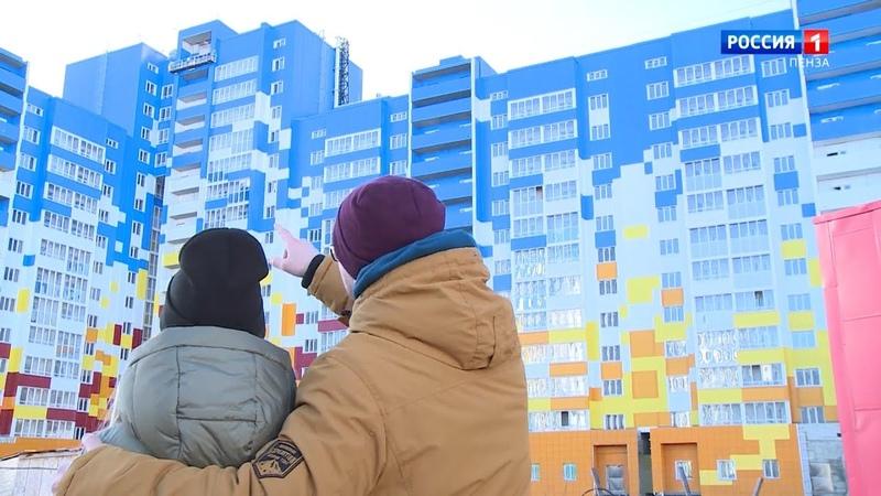 Россия 1 Город Спутник город счастливых выпуск 43