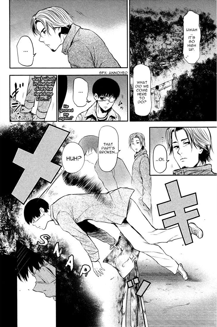 Tokyo Ghoul, Vol.2 Chapter 12 Mission, image #17