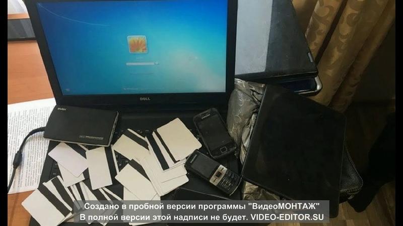 Владимир бакс, обнал карт, кардинг дропы , о 9 Обналичивание денег через дебетовые карты