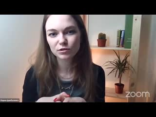 "Психолог Мария Цымбаленко о курсе Кирилла Терехова ""Как психологу начать частную практику онлайн"""