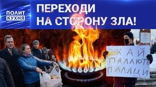 """Украина горит: мариупольцы бегут в Донецк! Где Зеленский? , """"Политкухня"""""""
