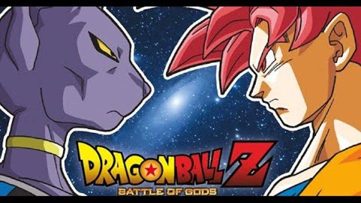 Dragon Ball Z La Batalla De Los Dioses Pelicula completa audio español latino