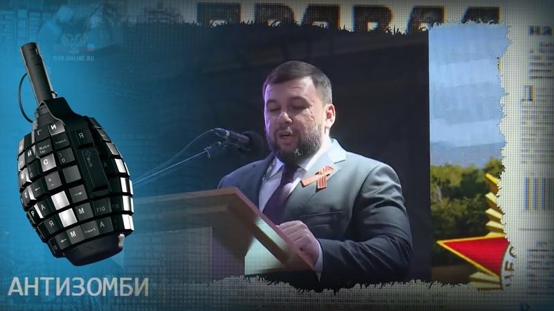 Большие пожары на Востоке Украины Кому это выгодно Антизомби на ICTV