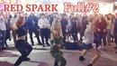 [K-POP in Public] Full2 190501 РУССКИЕ ТАНЦУЮТ В КОРЕЕ RED SPARK cover dance Hongdae busking