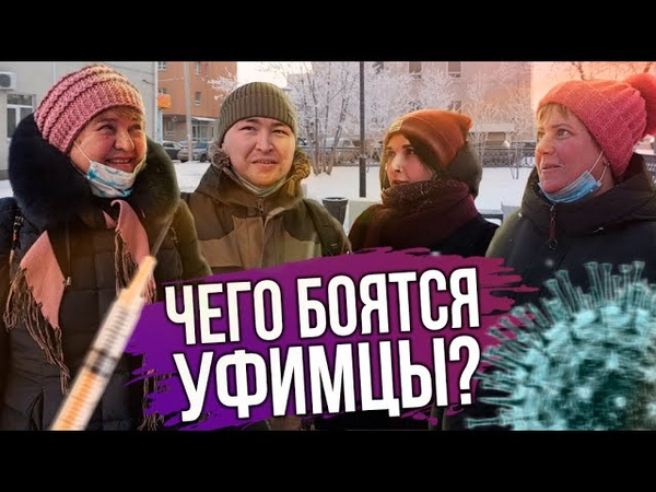 Путин нищета и коррупция Главные страхи уфимцев