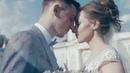 Свадебный клип   Александр и Юлия