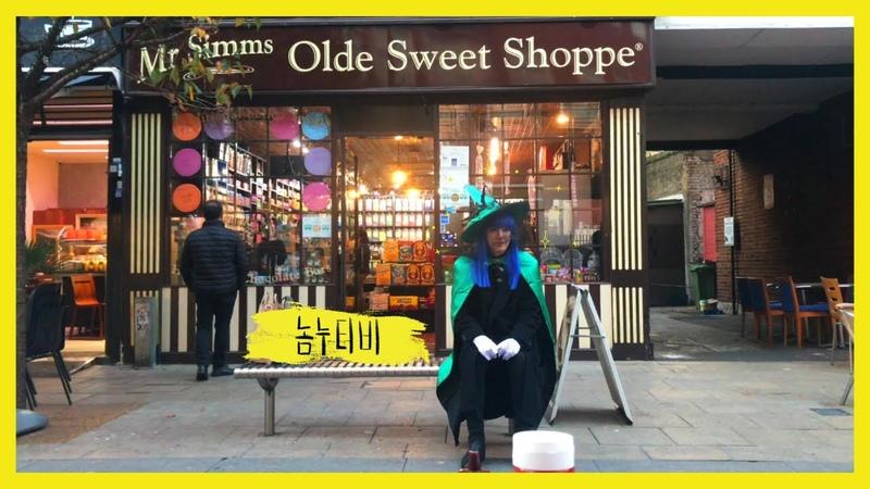 브이로그 영국여행 세번째 이야기 런던에서 할로윈 즐기기 놈누티비