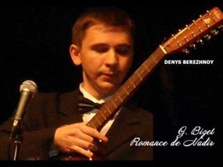The Guitar Opera: Romance de Nadir (G. Bizet) - Denys Berezhnyi (2006)   Романс Надіра (Ж. Бізе)