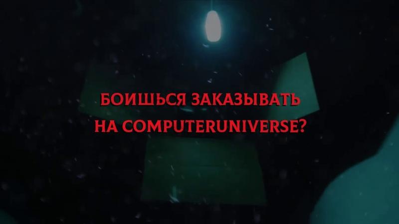 Четвертый январский совместный заказ с computeruniverse.ru (2019)