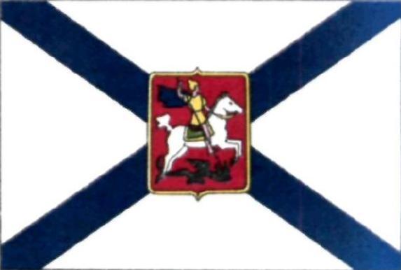 Георгиевский флаг – символ отличия гвардейского корабля в Русском ВМФ