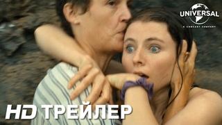 ВРЕМЯ   Трейлер   В кино с 22 июля