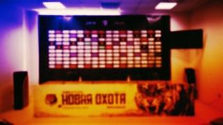 "Пресс-конференция после матча ""Амур"" - ""Автомобилист"" (Екатеринбург)"
