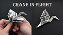 MONEY ORIGAMI Crane in flight Bird out of Dollar bills Tutorial DIY