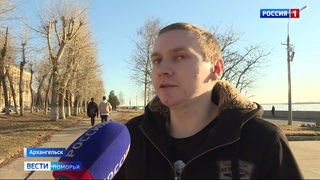 Сегодня в Архангельске силовики дважды проводили эвакуацию