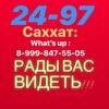 Саххат Идаятов 24-97